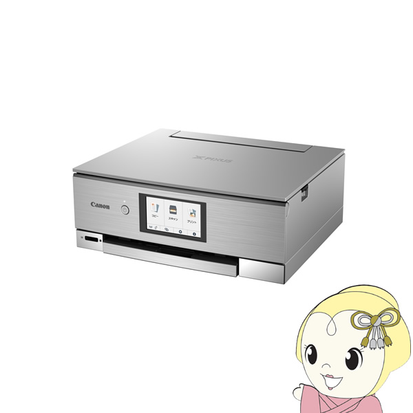 【キャッシュレス5%還元】PIXUSXK60 キヤノン PIXUS(ピクサス)A4プリント対応 インクジェットプリンター【KK9N0D18P】