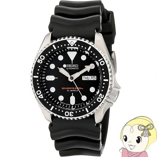 【キャッシュレス5%還元】【あす楽】在庫僅少 [逆輸入品/日本製] SEIKO 自動巻 腕時計 ブラックボーイ ダイバー SKX007J【KK9N0D18P】