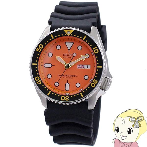 【キャッシュレス5%還元】【あす楽】在庫僅少 [逆輸入品/日本製] SEIKO 自動巻 腕時計 オレンジボーイ ダイバー SKX011J【KK9N0D18P】
