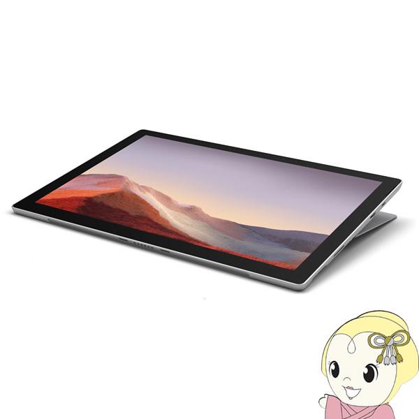 マイクロソフト タブレットパソコン Surface Pro 7 VDH-00012 [プラチナ]【KK9N0D18P】