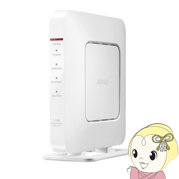 <title>Wi-Fiルーター 在庫あり バッファロー 無線LANルーター Wi-Fi 11ac対応 866 300Mbps WSR-1166DHP4-WH KK9N0D18P !超美品再入荷品質至上!</title>