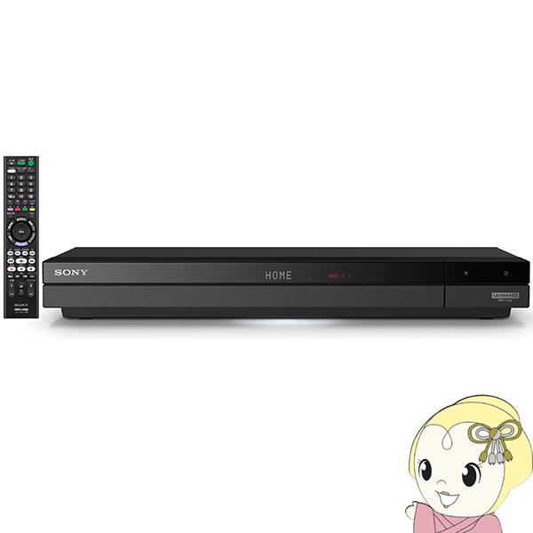 [予約 約1週間以降]BDZ-FBT1000 ソニー ブルーレイディスクレコーダー 1TB (3チューナー + 4Kチューナー×2)【KK9N0D18P】