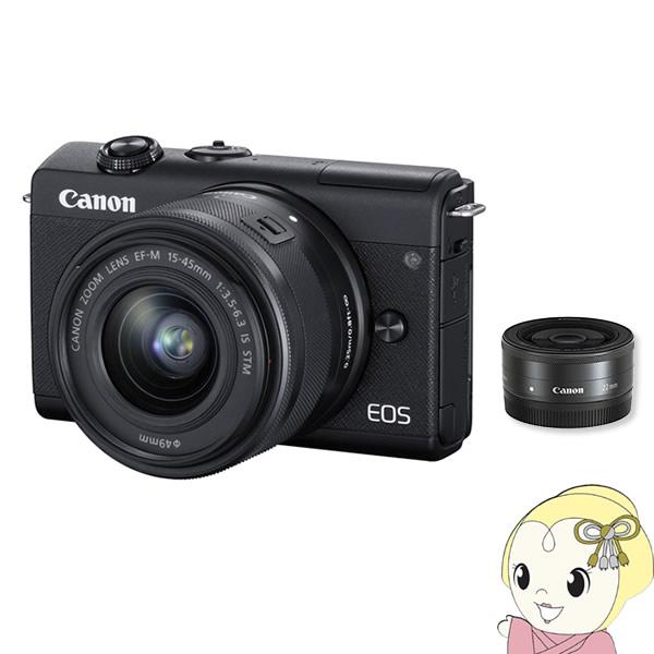 [予約]キヤノン ミラーレス 一眼カメラ EOS M200 ダブルレンズキット [ブラック]【KK9N0D18P】