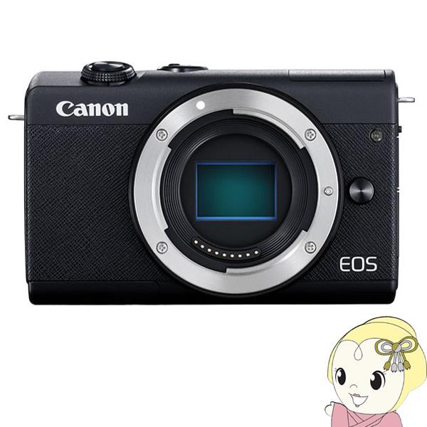 キヤノン ミラーレス 一眼カメラ EOS M200 ボディ [ブラック]【KK9N0D18P】