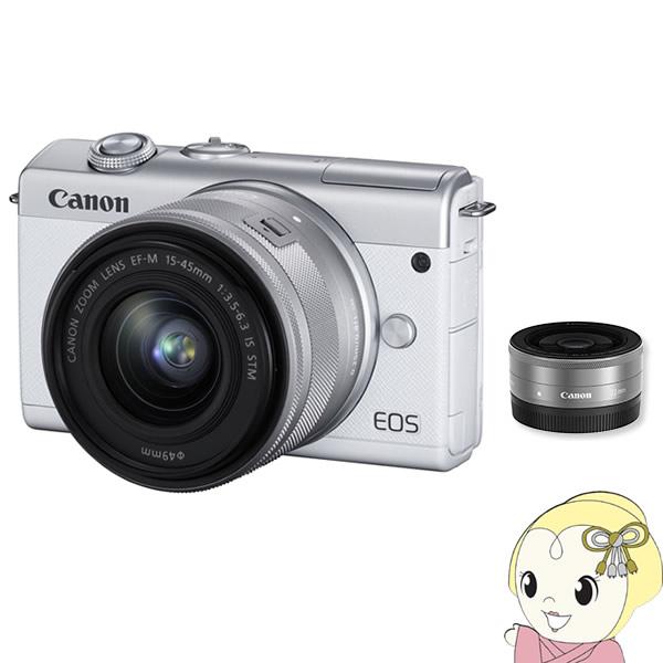 [予約]キヤノン ミラーレス 一眼カメラ EOS M200 ダブルレンズキット [ホワイト]【KK9N0D18P】