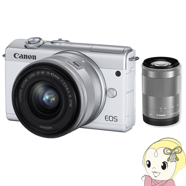 キヤノン ミラーレス 一眼カメラ EOS M200 ダブルズームキット [ホワイト]【KK9N0D18P】
