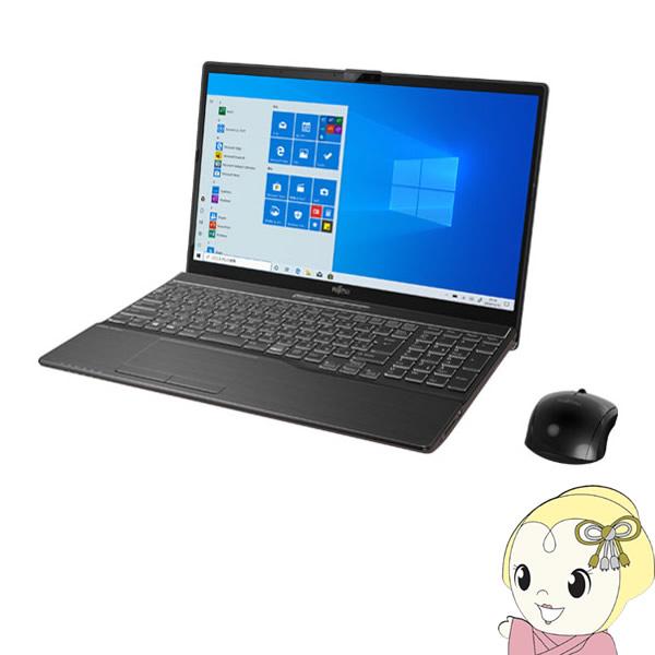 【キャッシュレス5%還元】FMVA77D3B FMV LIFEBOOK AH77/D3 15.6型ノートパソコン [ブライトブラック]【KK9N0D18P】