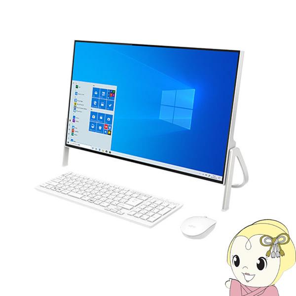 【キャッシュレス5%還元】FMVF70D3W FMV ESPRIMO FH70/D1 23.8型 デスクトップパソコン【KK9N0D18P】