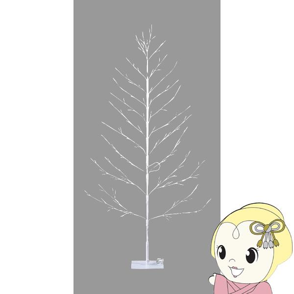 【メーカー直送】 FUJI-16653 不二貿易 LEDブランチツリー 150cm (KD) W/スイッチ 60WWA-8-S【smtb-k】【ky】【KK9N0D18P】