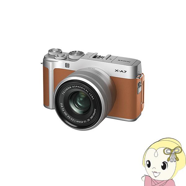 [予約]FUJIFILM ミラーレス 一眼カメラ X-A7 レンズキット [キャメル]【KK9N0D18P】