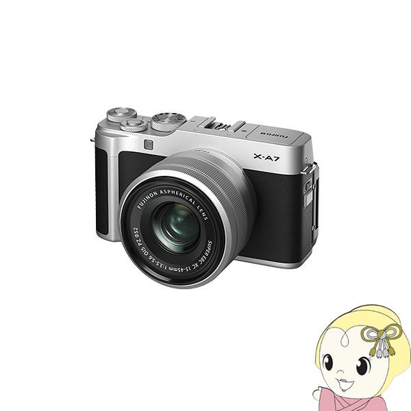 [予約]FUJIFILM ミラーレス 一眼カメラ X-A7 レンズキット [シルバー]【KK9N0D18P】