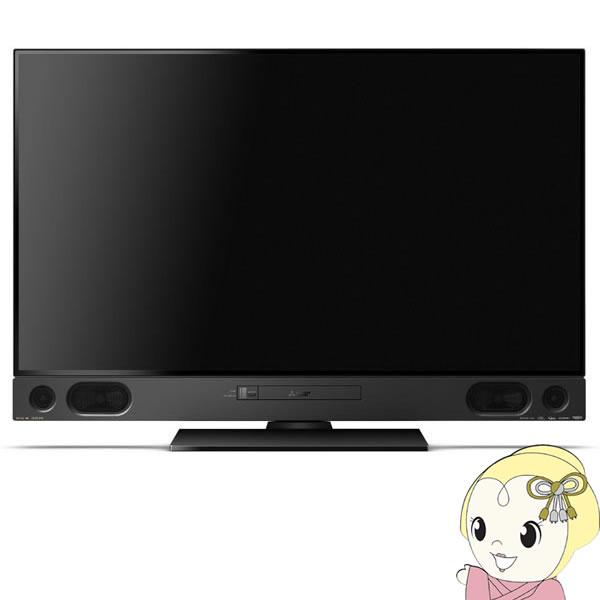 [予約]LCD-A50RA2000 三菱電機 4Kチューナー/ブルーレイレコーダー/HDD 2TB 内蔵 50V型 液晶テレビ REAL【KK9N0D18P】