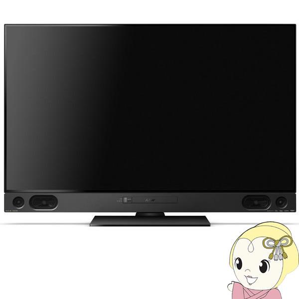 [予約]【設置込】LCD-A58RA2000 三菱電機 4Kチューナー/ブルーレイレコーダー/HDD 2TB 内蔵 58V型 液晶テレビ REAL【KK9N0D18P】