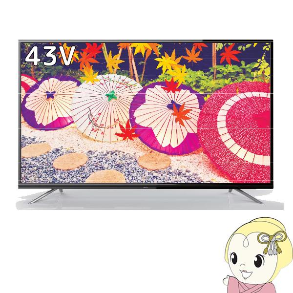 LCK4303S ユニテク ハイビジョン液晶テレビ Visole 43V型 4K対応 地デジ・BS・CS録画 ダブルチューナー【KK9N0D18P】