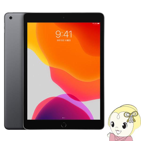 Apple iPad 10.2インチ 第7世代 Wi-Fi 128GB MW772J/A [スペースグレイ]【KK9N0D18P】
