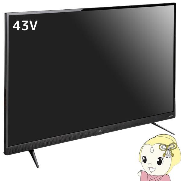 43UB28VC アイリスオーヤマ 音声操作 4K対応液晶テレビ 43インチ【KK9N0D18P】