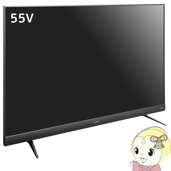 55UB28VC アイリスオーヤマ 音声操作 4K対応液晶テレビ 55インチ【KK9N0D18P】