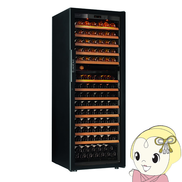 【メーカー直送&設置無料】ユーロカーヴ ワインセラー 6000シリーズ 収容本数170本 6170D【KK9N0D18P】