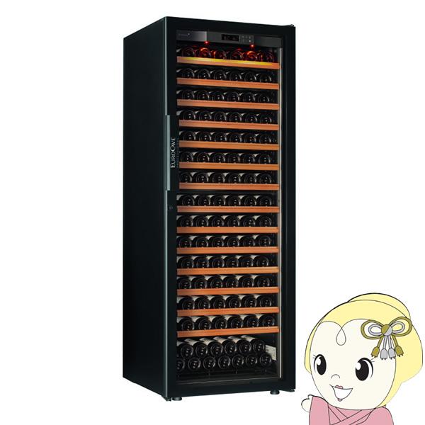 【メーカー直送&設置無料】ユーロカーヴ ワインセラー 6000シリーズ 収容本数182本 6182S【KK9N0D18P】