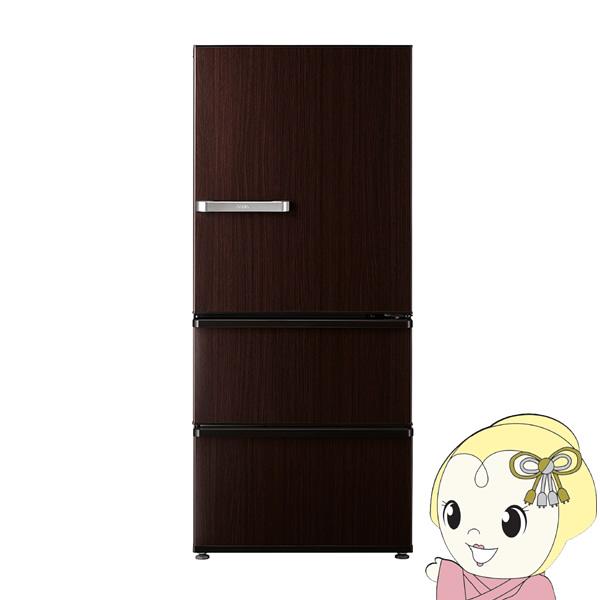 [予約]【設置込】アクア 冷蔵庫 272L ダークウッドブラウンAQR-SV27J-T【KK9N0D18P】