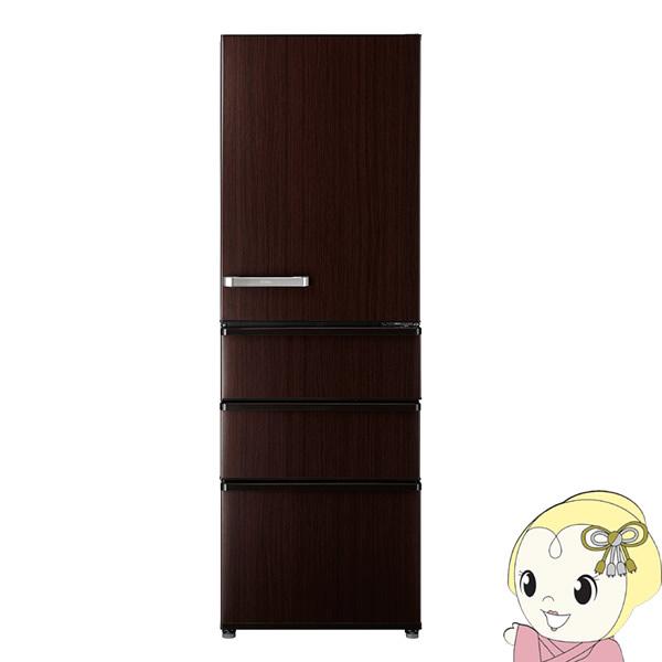 [予約]【設置込・右開き】 AQR-SV38J-T アクア 4ドア 冷凍冷蔵庫 375L ダークウッドブラウン【KK9N0D18P】