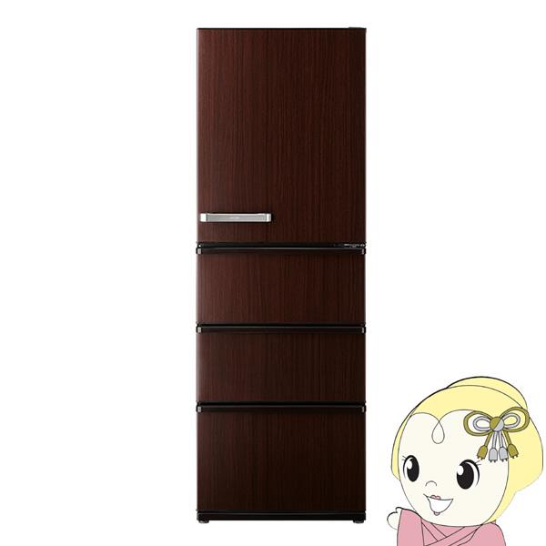 [予約]【設置込】アクア 冷蔵庫 430L ダークウッドブラウン AQR-V43J-T【KK9N0D18P】