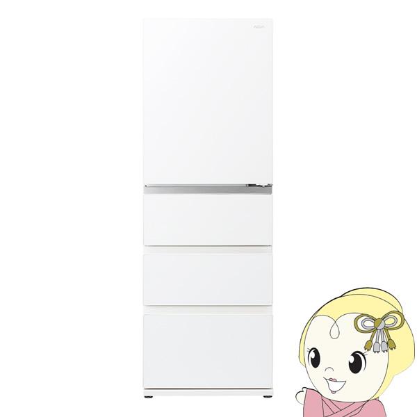 [予約]【設置込/左開き】アクア 冷蔵庫 430L クリアウォームホワイ トAQR-VZ43JL-W【KK9N0D18P】