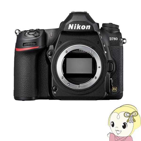 ニコン デジタル一眼レフカメラ D780 ボディ【KK9N0D18P】