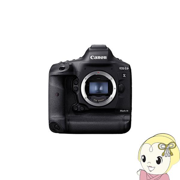 [予約]キヤノン デジタル一眼レフカメラ EOS-1D X Mark III (ボディ)【KK9N0D18P】