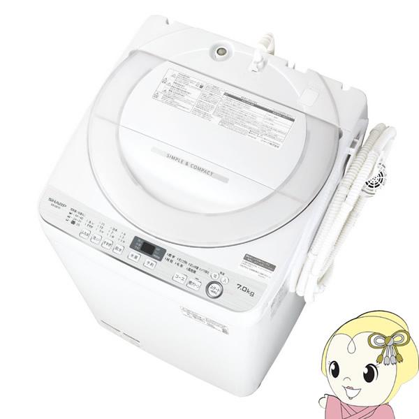 【キャッシュレス5%還元店】ES-GE7D-W シャープ 全自動洗濯機7kg 穴なし槽 ホワイト系【KK9N0D18P】