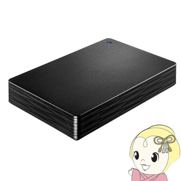 【キャッシュレス5%還元】IOデータ USB 3.1 Gen 1(USB 3.0)/2.0対応ポータブルハードディスク 5TB 「カクうす Lite」ブラック HDPH-UT5DKR【KK9N0D18P】