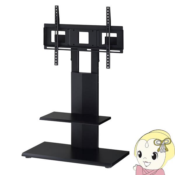 【メーカー直送】 KF-860 ハヤミ工産 TIMEZ ~65V型対応 壁寄せテレビスタンド【KK9N0D18P】