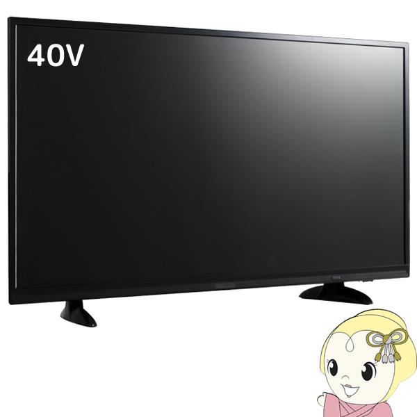 LT-40A420 アイリスオーヤマ フルハイビジョンテレビ 40インチ【KK9N0D18P】