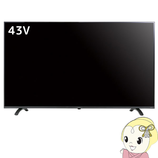 LT-43B620 アイリスオーヤマ 4K対応液晶テレビ 43インチ【KK9N0D18P】