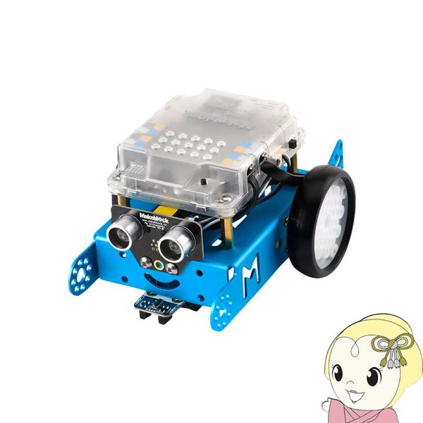 【キャッシュレス5%還元】MB-MBOT1 サンワサプライ Make Block mBot 初めてのプログラミング学習に最適な教育用ロボット組み立てキット【KK9N0D18P】