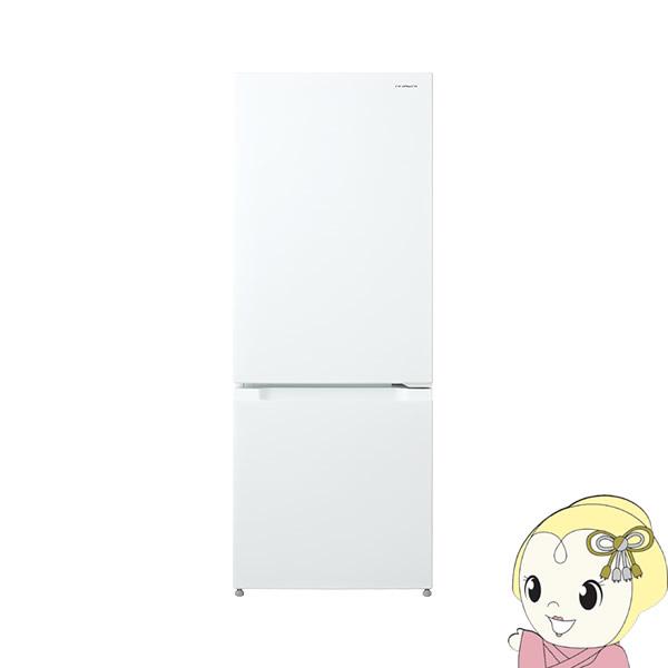 [予約 約1~2週間以降]【右開き】 RL-154KA-W 日立 2ドア 冷凍冷蔵庫 154L アイボリーホワイト【KK9N0D18P】