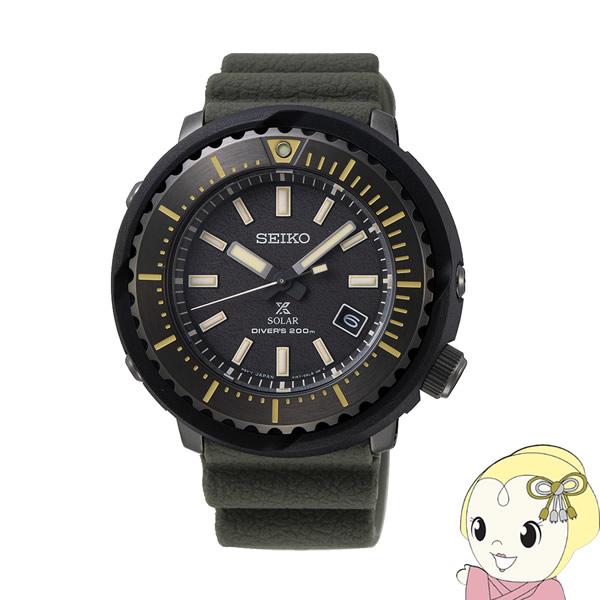 【キャッシュレス5%還元】【あす楽】在庫僅少 【逆輸入品】 SEIKO ソーラー 腕時計 PROSPEX プロスペックス ダイバー メンズ ウォッチ 200m防水 SNE543P1【KK9N0D18P】