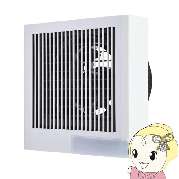 【キャッシュレス5%還元】V-12PAS7 三菱 換気扇 パイプ用 ファン 人感センサー【KK9N0D18P】