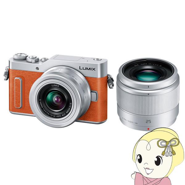 パナソニック ミラーレス一眼レフカメラ LUMIX DC-GF10W-D ダブルレンズキット [オレンジ]【KK9N0D18P】