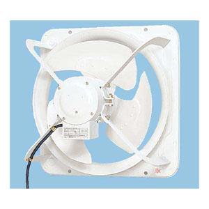 【キャッシュレス5%還元】FY-40GSV3 Panasonic 産業用有圧換気扇/鋼板製/40cm【KK9N0D18P】
