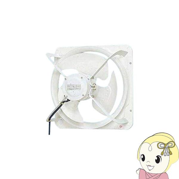 【キャッシュレス5%還元】FY-50GTV3 Panasonic 産業用有圧換気扇/鋼板製/50cm【KK9N0D18P】