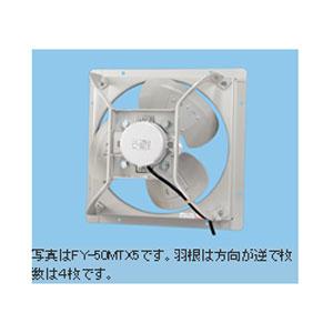 FY-60MTXS5 Panasonic 産業用有圧換気扇/ステンレス製/60cm【KK9N0D18P】