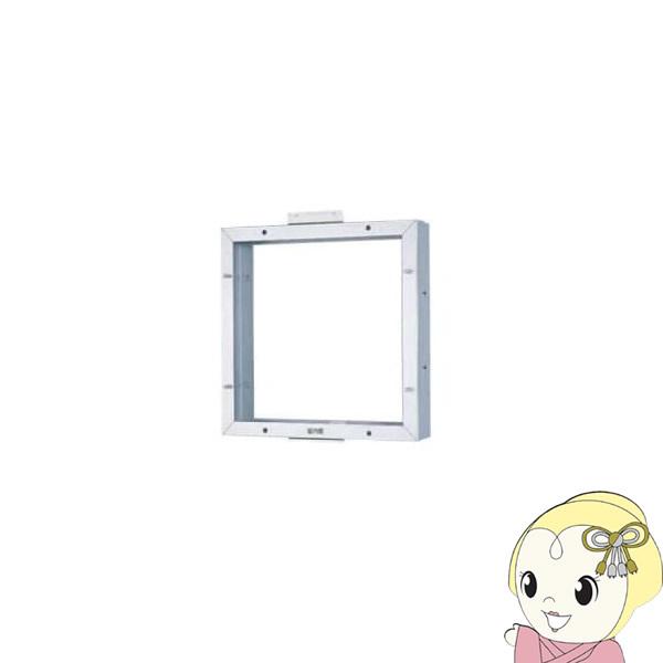 FY-KLX25 Panasonic 有圧換気扇用 スライド取付枠(ALC壁用)【KK9N0D18P】