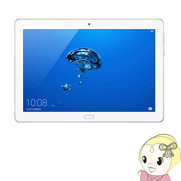 M3LITE10WP HUAWEI タブレットPC MediaPad M3 Lite 10 wp Wi-Fiモデル wp 10.1型【smtb-k】【ky】【KK9N0D18P】