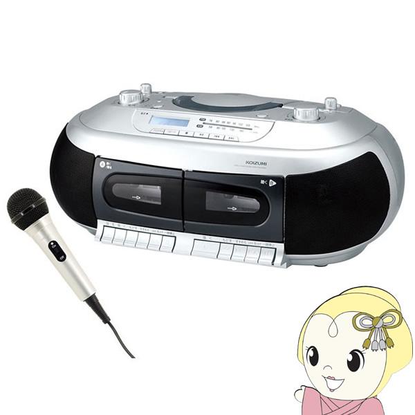SAD-4937-S コイズミ CDダブルラジカセ シルバー【smtb-k】【ky】【KK9N0D18P】