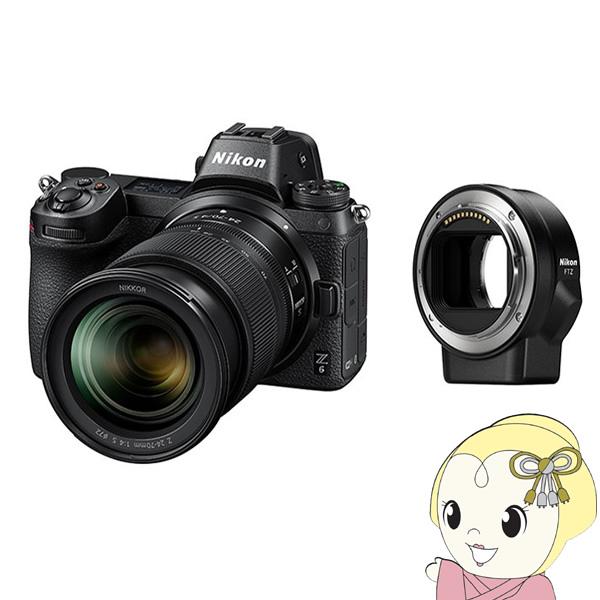 ニコン(NIKON) ミラーレス 一眼レフカメラ Z 6 24-70+FTZ マウントアダプターキット【KK9N0D18P】