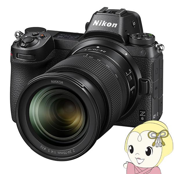 ニコン(NIKON) ミラーレス 一眼レフカメラ Z 6 24-70 レンズキット【KK9N0D18P】