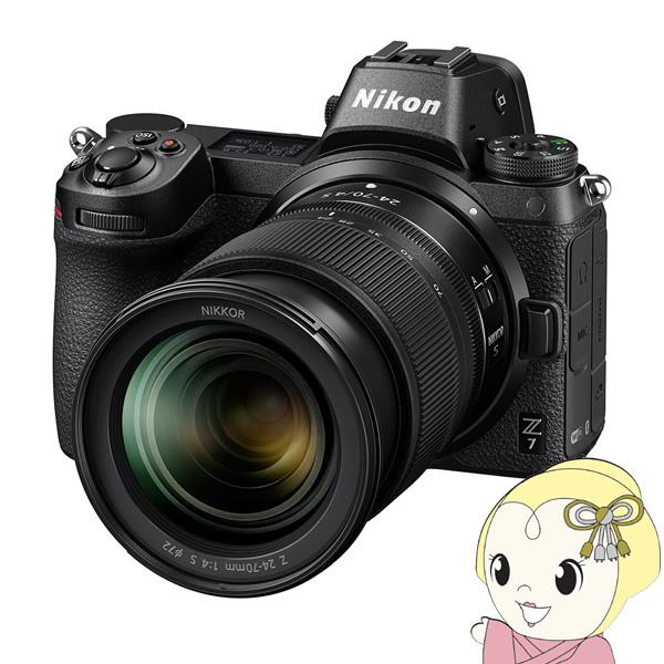 【キャッシュレス5%還元店】ニコン デジタル一眼レフカメラ Z 7 24-70 レンズキット【smtb-k】【ky】【KK9N0D18P】