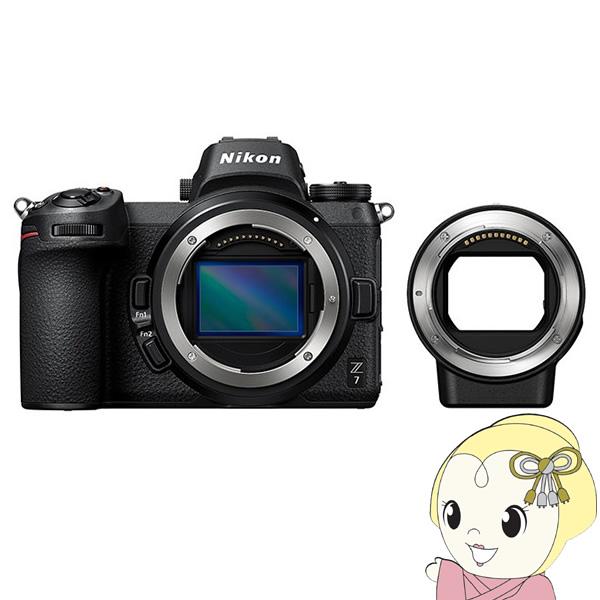 ニコン(NIKON) ミラーレス 一眼レフカメラ Z 7 FTZ マウントアダプターキット【KK9N0D18P】