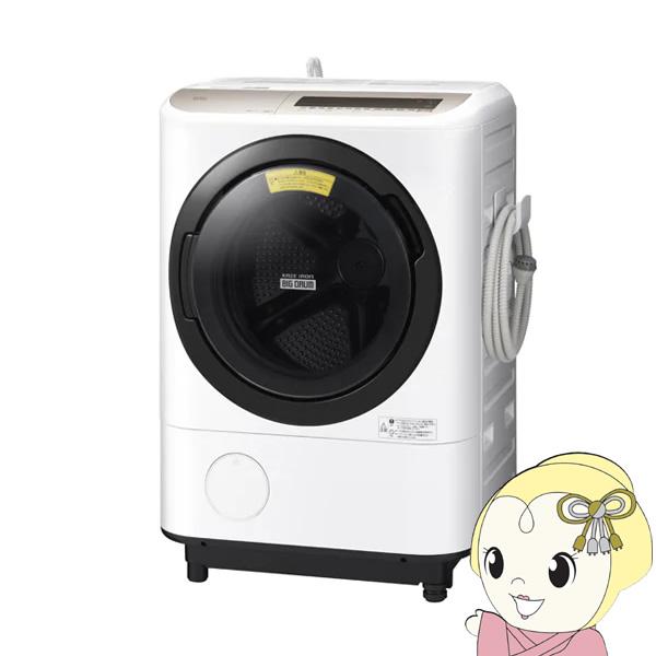 [予約 約3~4週間以降]【設置込/右開き】BD-NV120ER-W 日立 ドラム式洗濯乾燥機12kg 乾燥6kg AIお洗濯搭載「ビッグドラム」 ホワイト【KK9N0D18P】